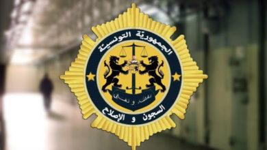 صورة النتائج النهائية لمناظرة إنتداب عرفاء السجون والإصلاح دورة 2019