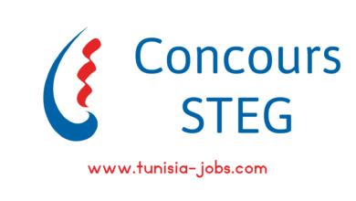 Photo of نتائج مناظرات الشركة التونسية للكهرباء والغاز