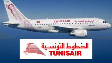 صورة الخطوط التونسية تقرر تسريح 1200 عون