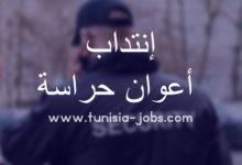Photo of شركة تنتدب 110 عون حراسة إناثا و ذكورا