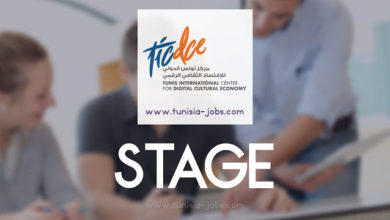 صورة عروض تربص بمركز تونس الدولي للإقتصاد الثقافي الرقمي