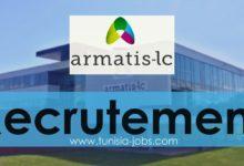Photo of شركة Armatis-Lc تنتدب أعوان
