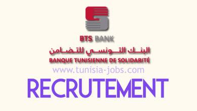 صورة البنك التونسي للتضامن ينتدب