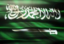 Photo of المملكة العربية السعودية تنتدب مجموعة من الإطارات من اختصاصات عديدة