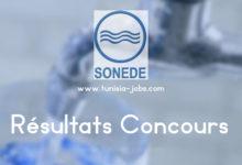 Photo of نتائج مناظرة الشركــة الوطنية لاستغـلال وتوزيع المياه
