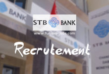 Photo of مناظرة الشركة التونسية للبنك STB لإنتداب أعوان و إطارات