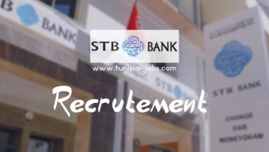 Photo of مناظرة الشركة التونسية للبنك STB لإنتداب 99 عامل وعون