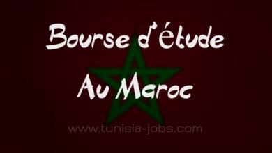 Photo of منح دراسية في جامعات مغربية تهم الطلبة التونسيين