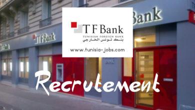 Photo of بنك تونس الخارجي ينتدب