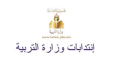 Photo of نتائج مناظرات تابعة لوزارة التربية