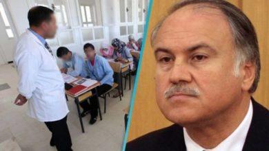 صورة وزير التربية يعلن عن إنتداب  2574 من خريجي الاجازة التطبيقية في علوم التربية