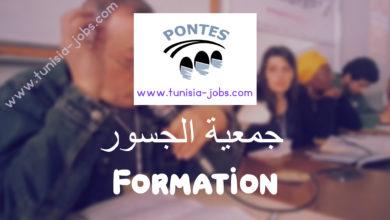 صورة جمعية الجسور بتونس تفتح باب الترشح لدورة تكوينية