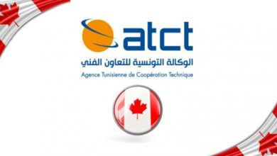 Photo of شركات كندية تنتدب عشرات التونسيين في عديد الاختصاصات