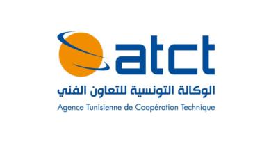 """صورة بلاغ هام من """"الوكالة التونسية للتعاون الفني"""" حول عروض الشغل بالخارج"""
