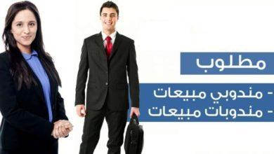 صورة قطر : انتداب مندوبي مبيعات من تونس
