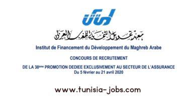 Photo of معهد تمويل التنمية للمغرب العربي ينتدب