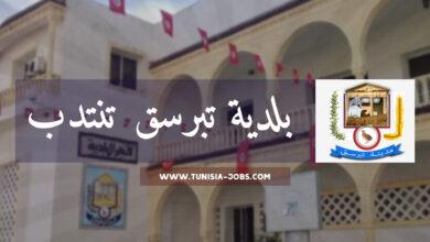 صورة مناظرات البلديات : بلدية تبرسق تنتدب